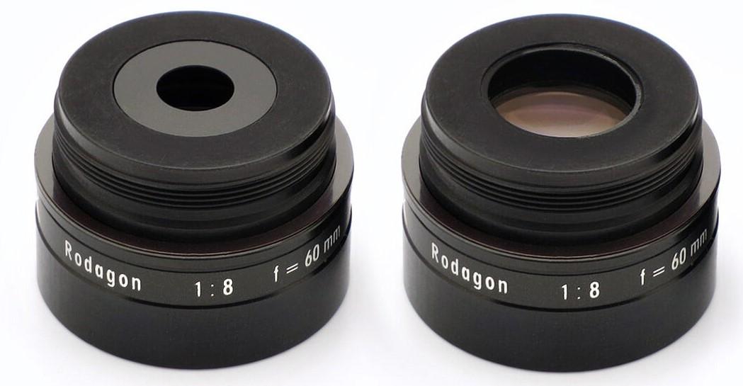 Machine Vision Lense